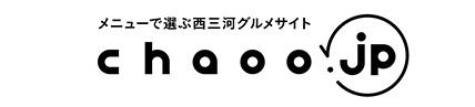 chaoo.jp