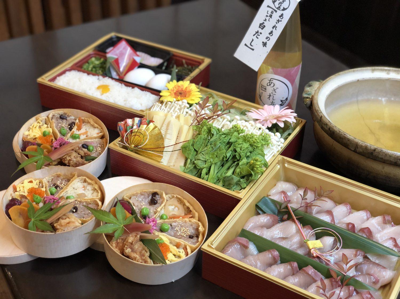 Nippon食の森あざれあ