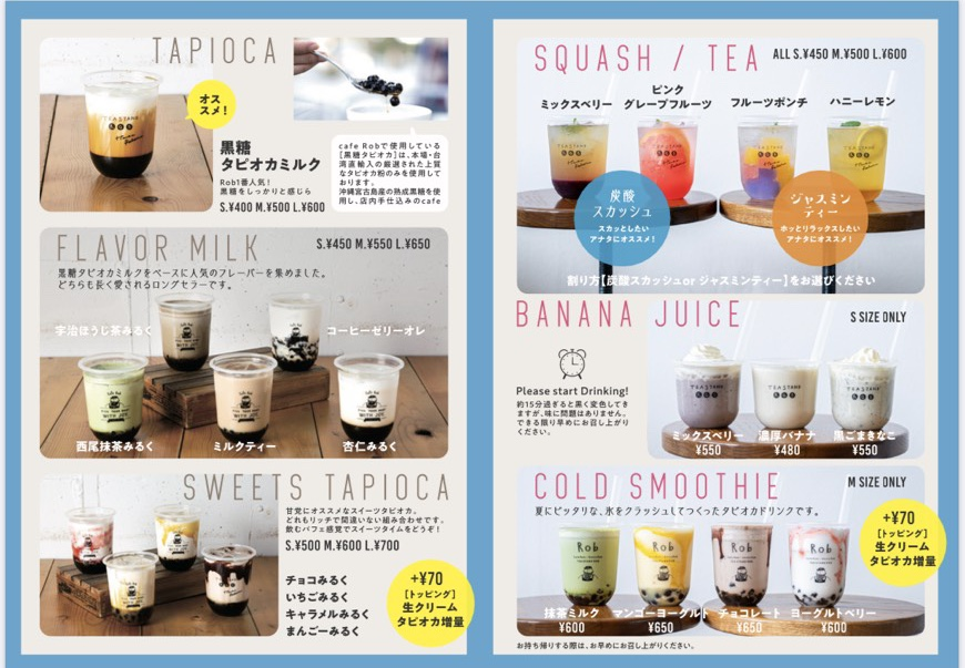 tea stand rob 岡崎店
